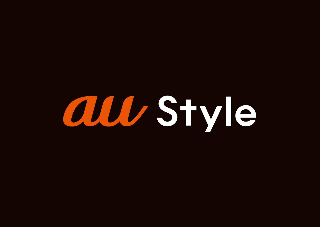 au Style新鎌ケ谷