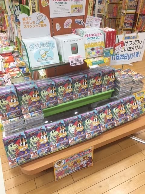>Kポイント3倍デー!!のお知らせ