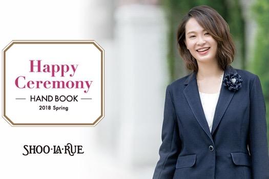 >Happy Ceremony!