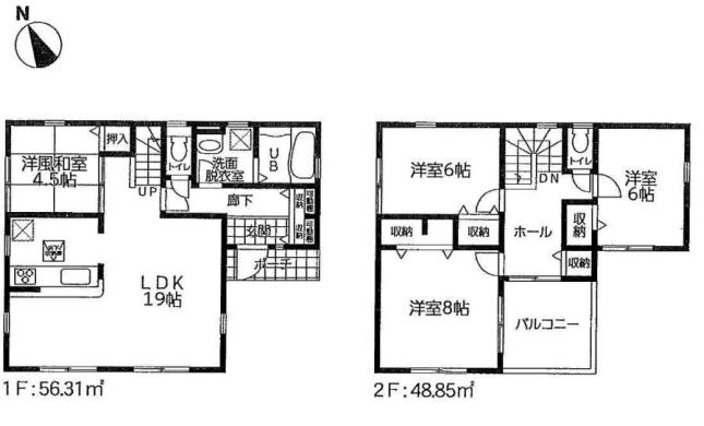 >【2月17・18日現地販売会のお知らせ】鎌ケ谷市 新築物件