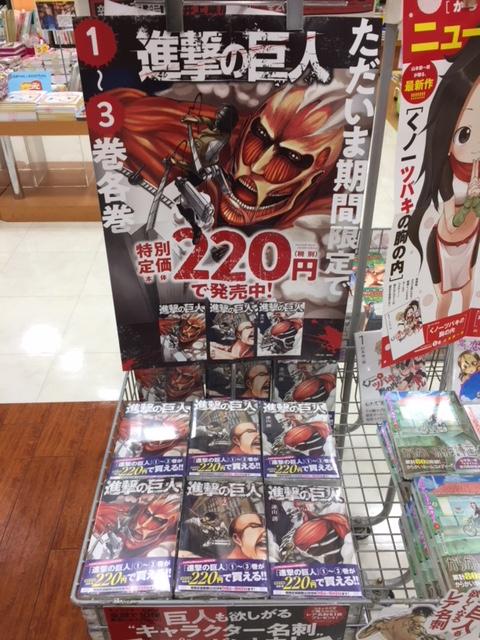 くまざわ書店、今週の週間ランキング情報です!!7/17