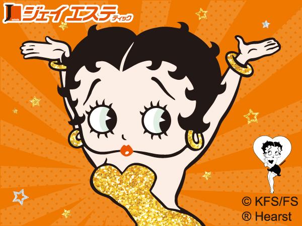 【2月末まで限定】フェイス脱毛2回 ¥2000(税込)