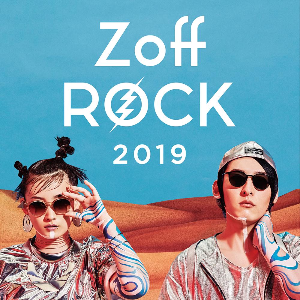 夏にぴったりの軽量フレームやクリアカラーフレームがラインナップ!「Zoff CLASSIC Summer Collection」発売中!