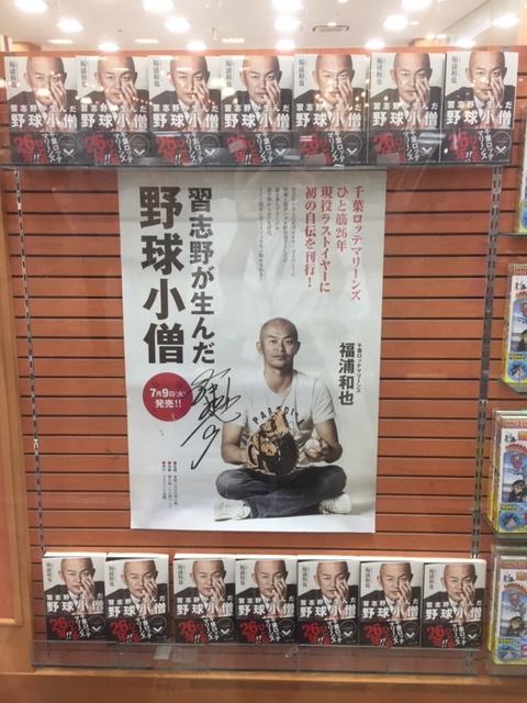 夏のKポイント3倍デー!!のお知らせ