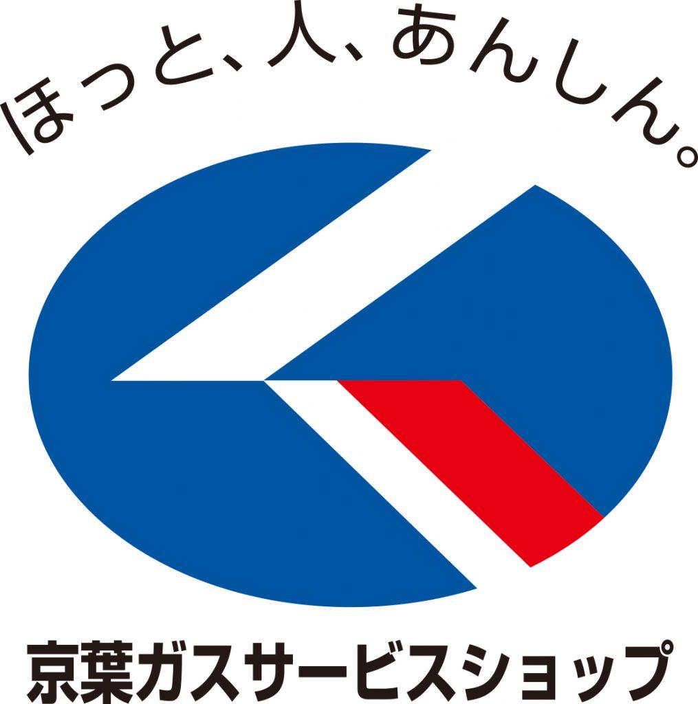 <京葉ガス>無料相談会実施