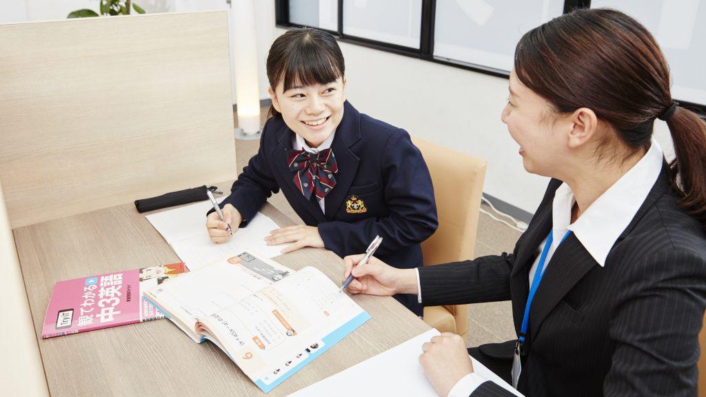 個別教室のトライ アクロスモール新鎌ヶ谷校
