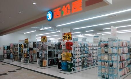西松屋アクロスモール新鎌ケ谷店