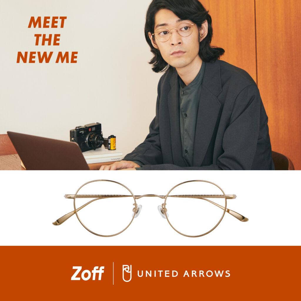 <Zoff>「Zoff UNITED ARROWS」が2021年10月1日(金)スタート!