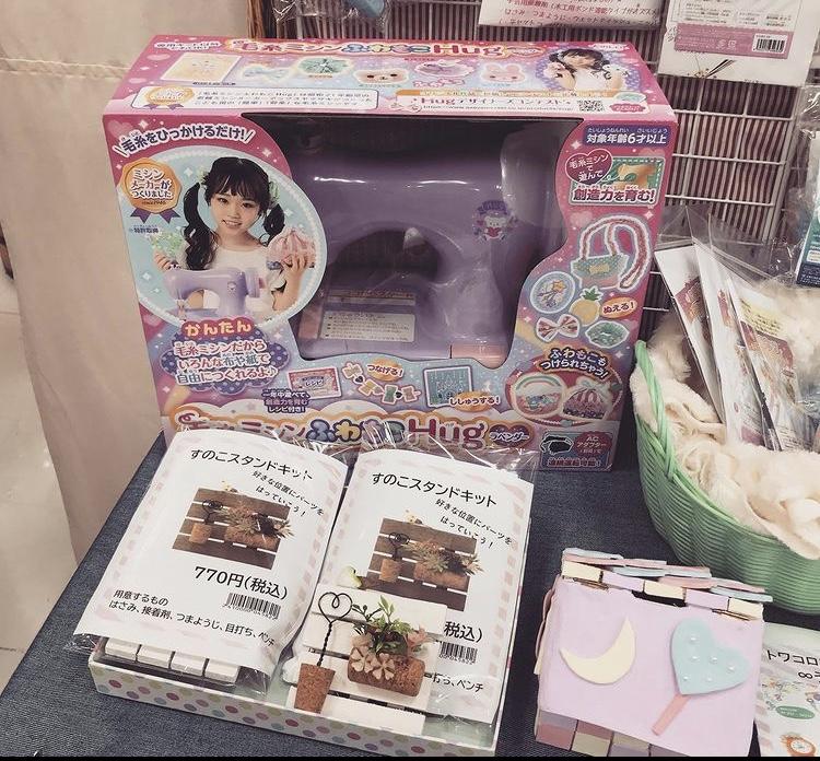 ☆手芸センタードリーム☆ワークショップ再開のお知らせ