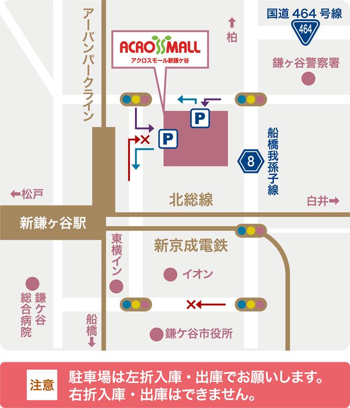 アクロスモール新鎌ヶ谷の駐車場について